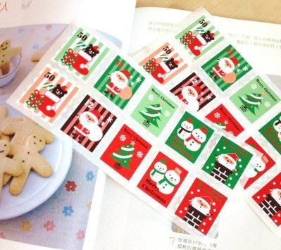 小原屋◕‿◕聖誕包裝-郵票素材聖誕貼紙 封口貼 包裝袋 點心盒 烘培貼紙 10張100枚