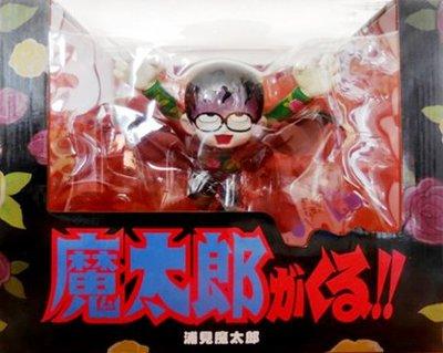 日本正版 Medicom Toy VCD 浦見魔太郎 模型 公仔 日本代購