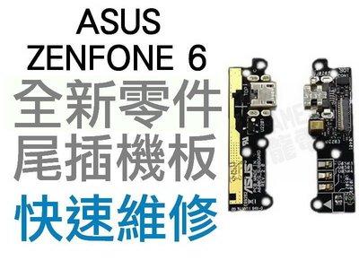 ASUS ZenFone 6 A600CG A601CG 尾插機板 尾插排線 尾插總成 充電小板【台中恐龍維修中心】