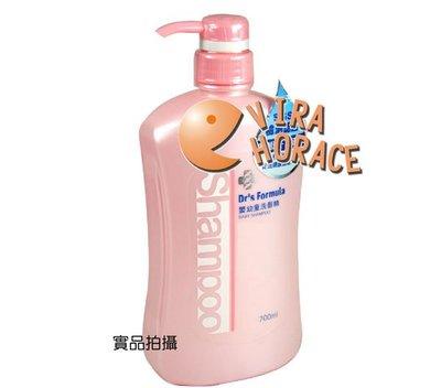 *玟玟*台塑生醫 Dr s Formula 「嬰幼童洗髮精700ML」新品上市 -實用上市