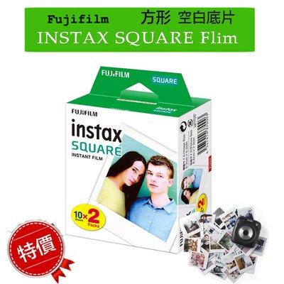 【eYe攝影】現貨 Fujifilm 富士 INSTAX SQUARE 拍立得 即可拍 方形 SQ 空白底片 2入盒裝