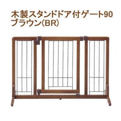 *DC*『ID58451』日本Richell-木製移動護欄柵欄圍欄圍片-90公分