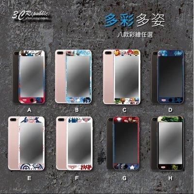 HODA 9H 3D 滿版 玻璃貼 iPhone 7 8 6 6s Plus 保護貼 防碎 軟邊 疏油疏水 漫威 復仇者 高雄市