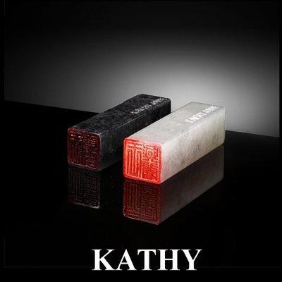 【KATHY】【超值商品】墨玉翡翠印章《A貨》