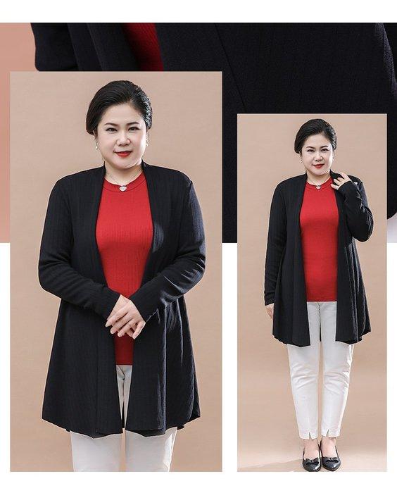 D37EC 黑色中長款V領時尚寬鬆L-4XL秋冬婆婆裝媽媽裝風衣女裝外套大尺碼大碼超大尺碼