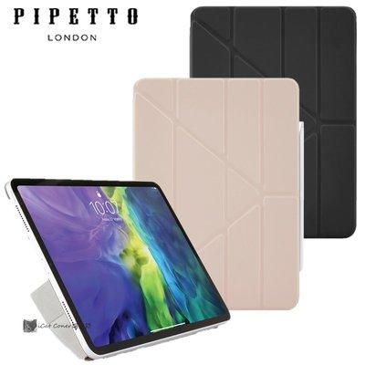 【磁吸式】英國 Pipetto 2020 2018 iPad Pro 11 吋 (第2代) 多角度多功能保護套 喵之隅
