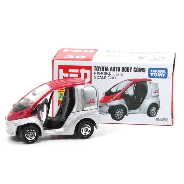傑仲(有發票)麗嬰國際 公司貨 多美小汽車 TOYOTA AUTO 編號:038 TM038A