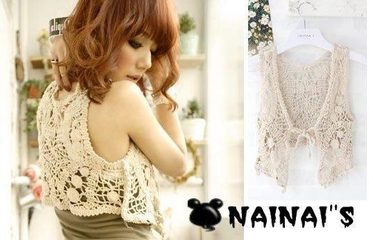 【NAINAIS】Style‧W180 韓版 波西風 SEXY 婁空針織勾花綁帶小罩杉 小背心 杏 現+預