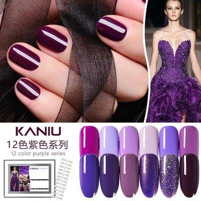紫色系指甲油膠12色豆沙紫薰衣紫羅蘭閃粉持久光療膠美甲店用