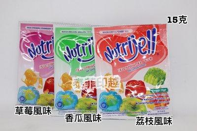 {泰菲印越}  印尼  NUTRIJELL 草莓 香瓜 荔枝 果凍粉 桃園市