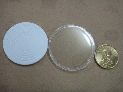 ☆小森館☆錢幣也要一頂安全帽!錢幣銀幣專用透明壓克力盒收納保護盒.1枚10元~55