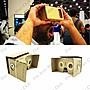 暢銷款!!Google Cardboard 3D 眼鏡 標準銀環...