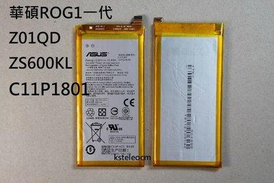 適用華碩ROG1一代電池 Z01QD ZS600KL換手機原裝C11P1801電板電池