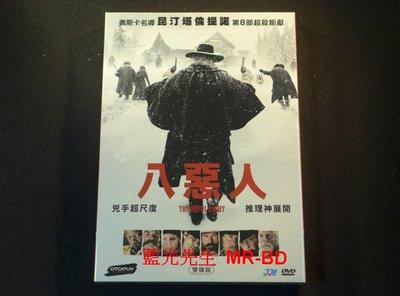 [藍光先生DVD] 八惡人 (2DVD) The Hateful Eight ( 威望正版 )