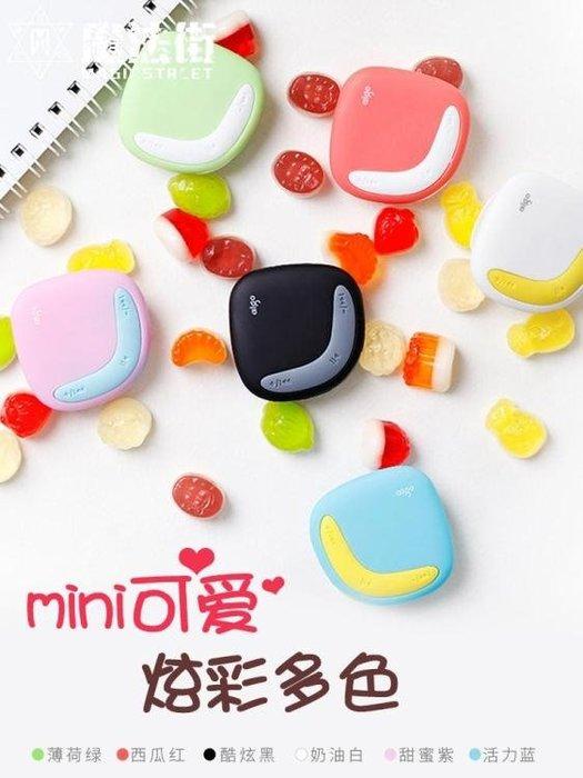MP3音樂播放器迷你學生可愛卡通便攜式口香糖隨身聽男女