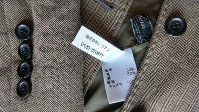 日本皇室品牌蕾儷昂Leilian天海祐希愛牌魚骨紋人字紋西裝上衣