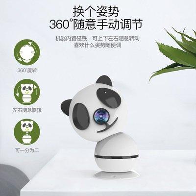 5Cgo【現貨】喬安Q6小熊貓180度全景監控監視魚眼攝影機720P紅外夜視手機語音雙向對講免安裝可插TF卡64G 含稅
