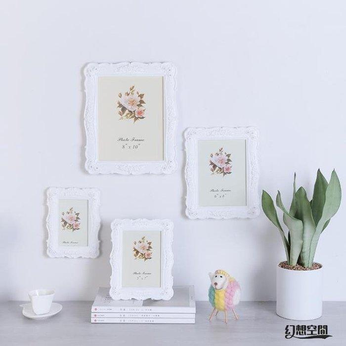白色歐式相框 創意照片擺件擺台現代簡