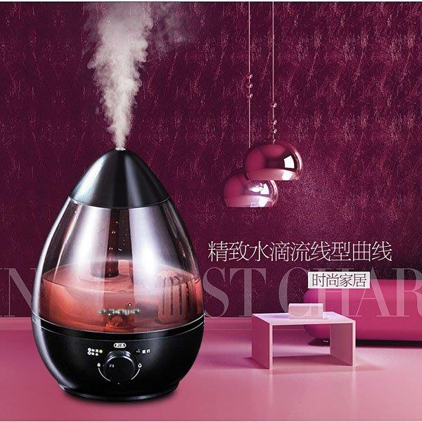 愛家空氣加濕器家居大容量噴霧器臥室香薰機辦公室增濕器靜音水滴型空調房設計夏季(   V)