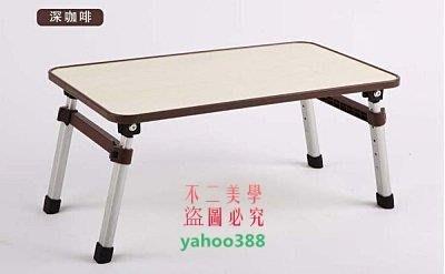 美學171H1H2超穩 筆記本電腦桌折疊桌 懶人桌學習桌子3748❖92106