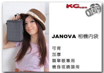 【凱西不斷電】JENOVA 28002...