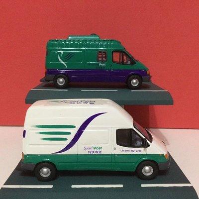 限量版香港郵政車模型