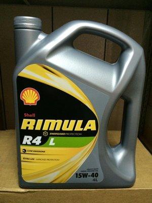 【殼牌Shell】Rimula R4L 15W40、重車柴油引擎機油、4L/罐【CJ4-五期車】單買區