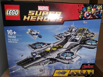 MISB LEGO Super Heroes - The SHIELD Helicarrier (76042)