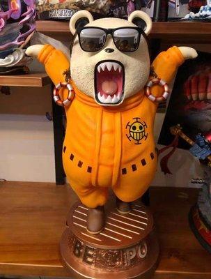 紅心海賊團 培波 大熊