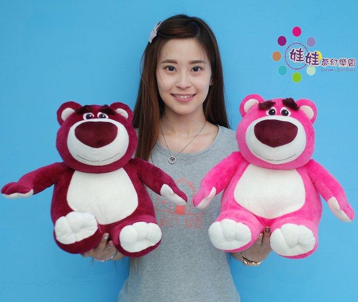 娃娃夢幻樂園~超可愛熊抱哥娃娃~高33cm~正版迪士尼~玩具總動員~熊抱哥玩偶~生日禮物