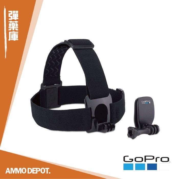【AMMO DEPOT.】 GoPro 原廠 配件 運動相機 快拆 頭部綁帶 頭帶 第一人稱 ACHOM-001