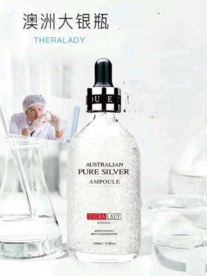 澳洲【Thera Lady】24K奈米銀精華液 100ml (澳洲大銀瓶 美白精華液)