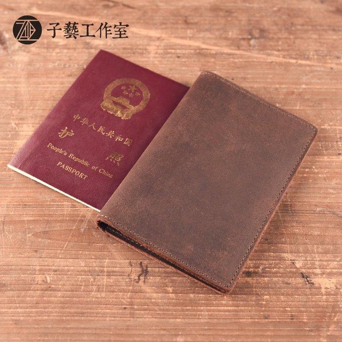 頭層牛皮護照包瘋馬皮機票護照夾真皮多功能證件包票據夾003