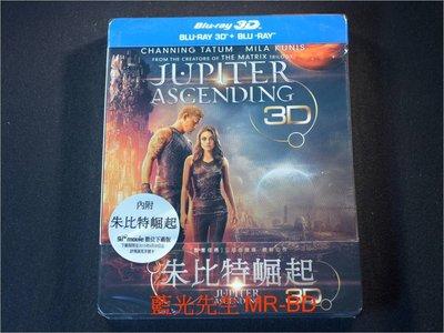 [3D藍光BD] - 朱比特崛起 Jupiter Ascending 3D + 2D 限量雙碟鐵盒版 ( 得利公司貨 )
