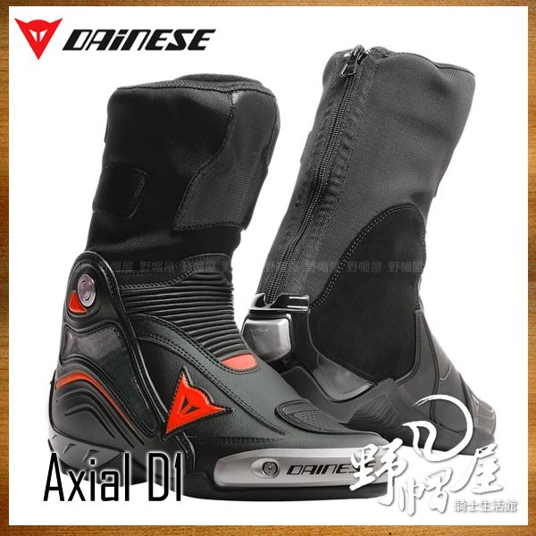 三重《野帽屋》義大利 丹尼斯 DAINESE AXIAL D1 頂級 賽車靴 內靴 鎂滑塊 MotoGP 選手款。黑紅