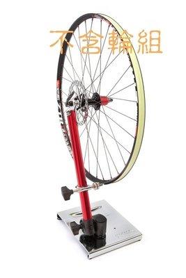 Feedback 16735 Pro Truing Stand 專業級輕量化 校正調整輪圈 修理台 輪圈校正單車/自行車