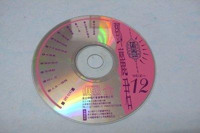 紫色小館78--------鄧麗君-台灣歌12