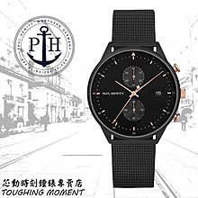 PAUL HEWITT復古船錨時尚Watch Chrono Line系列腕錶 PH-C-B-BSR-5M