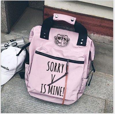 BTS 防彈少年團 sorry exo is mine 字母雙肩背包 韓版學生書包 粉色