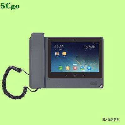 5Cgo【含稅】安卓Dodoo1辦公視頻室用電話機16G智能撥號網絡8吋可連接手機視訊會議學校563790501294