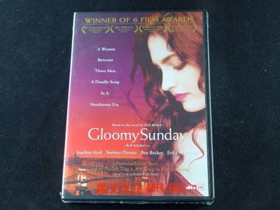 [DVD] - 狂琴難了 Gloomy Sunday