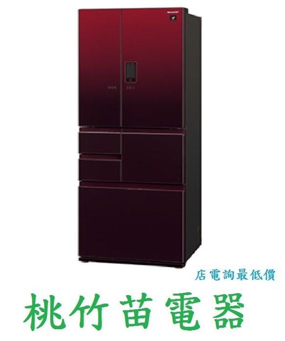 SHARP   SJ-GX50ET-R 自動除菌離子變頻觸控對開冰箱502公升 桃竹苗電器 歡迎電聯0932101880