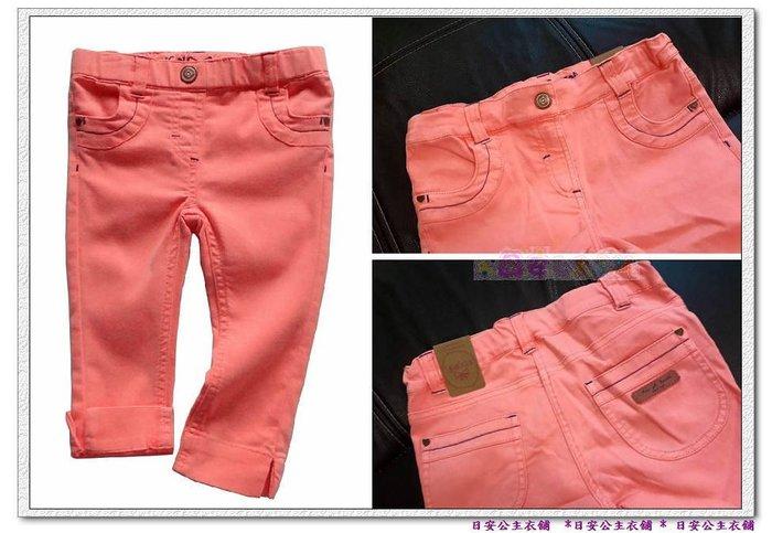 日安公主衣舖PA583*歐美原單 粉橘色七分/八分牛仔褲 (128-156)