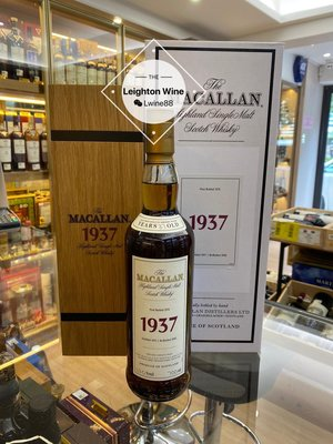 Macallan 1937 37Years Old Fine & Rare