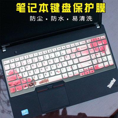 【滿減】15.6寸聯想ThinkPad L540 L560 L570 T540P T550 T560 W540【不二熊】