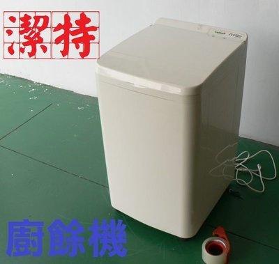 台中[潔特]廚餘機--9新(蓋子有微痕),生物廚餘機(日本製 造型塑膠 無脫臭 恆溫) 4 競標