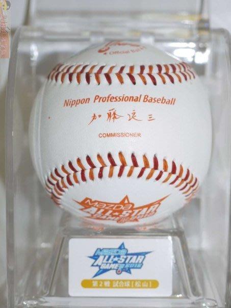 貳拾肆棒球-限定品!日本帶回日職棒明星賽松山球場實際比賽球/Mizuno製