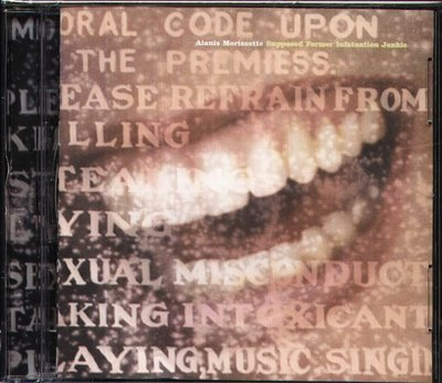 八八 - Alanis Morissette - Supposed Former Infatuation -  CD