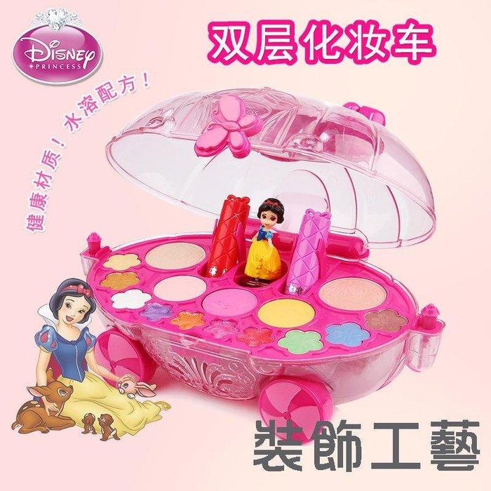 迪士尼公主化妝車兒童化妝品套裝彩妝盒安全女孩過家家玩具