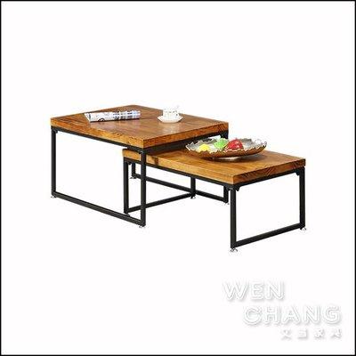 訂製品 鐵木長方茶几組 接受任何尺寸、顏色訂製 價格另計  CU069 *文昌家具*